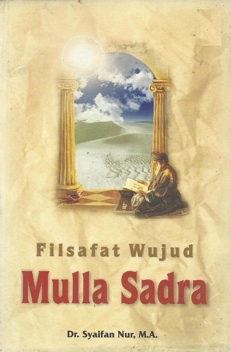 صدرای شیرازی,عکس ملاصدرا شیرازی,کتاب ملاصدرا شیرازی