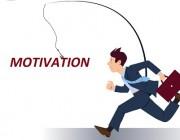 افزایش انگیزه,انگیزه پیشرفت,ایجاد و حفظ انگیزه