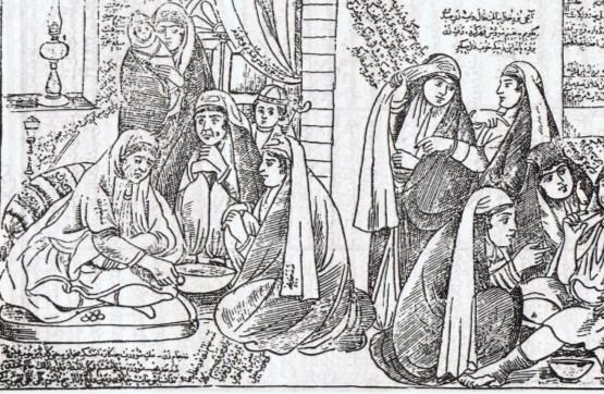 زندگینامه مزین السلطنه,مریم عمید سمنانی,مزین السلطنه مریم عمید