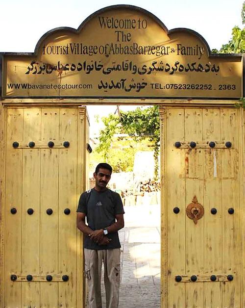 عباس برزگر بزم,عباس برزگر روستای بزم,عباس برزگر شیراز