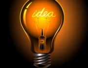 اهداف کسب و کار,برای رسیدن به موفقیت,تبديل ايده به کسب و کار