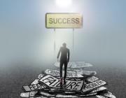 درس از شکست,درس گرفتن از شکست,دنیای کسب و کار
