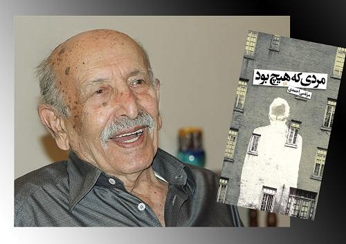 عکس مرتضی احمدی,عکسهای مرتضی احمدی,فیلمهای مرتضی احمدی