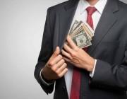 پول خوشبختی نمی آورد,کسب و کار,من مي خواهم پولدار شوم