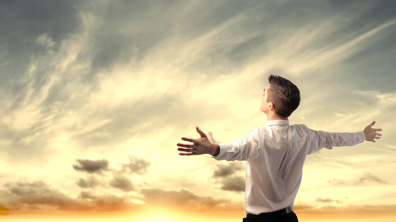 چگونه آینده ای روشن داشته باشیم,چگونه غیرممکن را ممکن کنیم,فردی