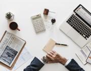 تغییراتی اساسی در کسب و کار,کسب و کار,کسب و کارهای میلیاردی