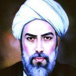 زندگینامه ملاصدرا شیرازی – فیلسوف