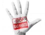 برای ترک عادت بد,ترك عادت هاي بد,ترک عادت های بد