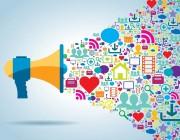 اصول بازاریابی و فروش,اصول بازاریابی و فروش موفق,بازاریابی و فروش