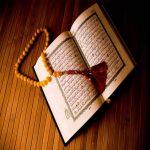 مثال هایی از قانون جذب در قرآن   اشارات قرآن به قانون جذب