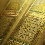 مثال هایی از قانون جذب در قرآن