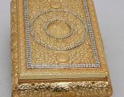 قانو جذب در قرآن کریم,قانون جذب در قرآن