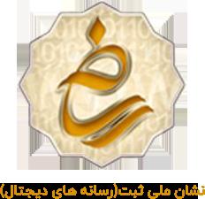 نماد ساماندهی پرورش افکار